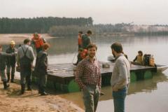 Neue Schwimminsel 1984